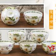 4吋白山茶-1