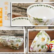 4吋白山茶-2