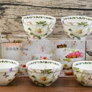 4吋白山茶set