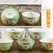 4吋布紋白山茶-1