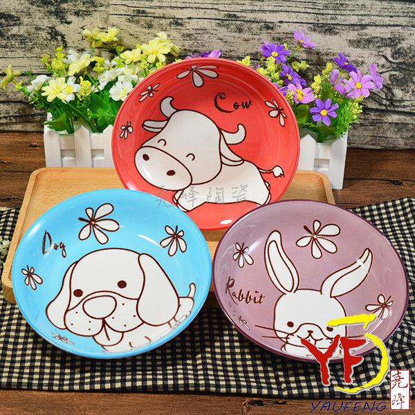 餐桌系列 十二生肖 可爱动物7吋圆盘 汤盘 餐盘 外销欧美 韩国 牛兔狗