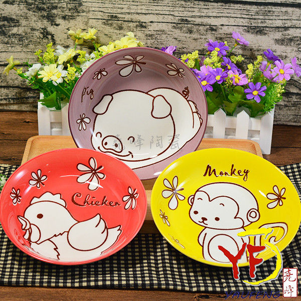餐桌系列 十二生肖 可爱动物7吋圆盘 汤盘 餐盘 外销欧美韩国 猴鸡猪